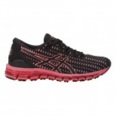 Asics Gel Quantum 360 Shift Lady